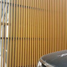 售楼部铝方通吊顶 木纹铝方通天花厂家直销