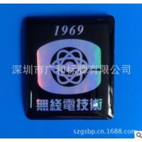 专业生产铝牌滴胶 铝片滴胶 不锈钢滴胶 铜片滴胶标