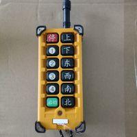 台湾LCC遥控器F23-A2+ 工业无线遥控器|行车遥控器|天车遥控器|起重机遥控器