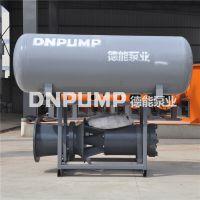 浮筒式潜水轴流泵_低水位给排水用泵