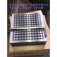 热销300*300cnc强力磁盘 东莞久磁吸盘 大方格吸盘 平面强力吸盘 厂家直销