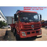 东风特商小三轴短货厢7.1米12吨随车吊多少钱?