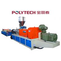 杭州宝丽泰新型环保塑料琉璃瓦设备、琉璃瓦设备挤出机、合成树脂瓦生产线设备