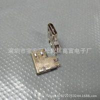 6P type-c加高侧插母座【移动电源专用款】垫高type-c侧立式母座