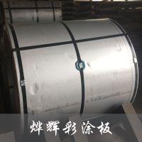 黑龙江G300常熟烨辉彩钢卷板子,米黄色211镀铝锌彩涂板