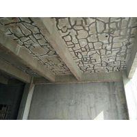 景德镇市环氧灌浆树脂胶 裂缝修补 地面空鼓 环氧树脂胶