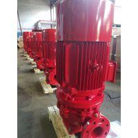 厂家直销离心消防泵XBD2/300-300L 无负压供水设备 控制柜