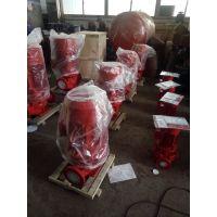 消防泵生产厂家 XBD10.0/35G-XBL 55KW 铸铁 喷淋消防泵 众度泵业