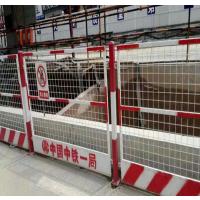 中铁中建用基坑护栏 栏杆式加厚工地围栏 长度2米隔离栏