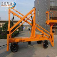 供应浙江高空作业平台液压升降车升高10米曲臂式市政园林起重设备