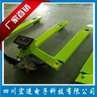 电子叉车秤 四川厂家 宏进衡器供应液压碳钢叉车秤 3吨 宏力叉车