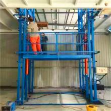 长春工厂车间液压载货升降平台坦诺升降货梯厂家定做