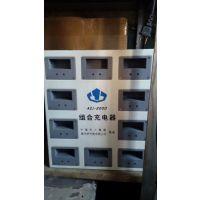 AZJ-2000型便携式甲烷检测报警仪组合充电器 重庆煤科院 一充10