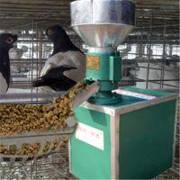 生物燃料制粒机 秸杆稻壳稻草颗粒成型机 多功能木材木屑颗粒机