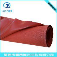 烟台供应雷昂膨胀节硅胶布耐腐蚀橡胶布