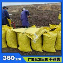 江苏徐州有几家卖发达牌鸡粪有机肥的?睢宁附近卖干鸡粪的怎么联系?