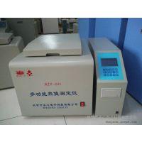 油热值检测大卡仪/发热量检测仪器/永心快速油品热值测定仪