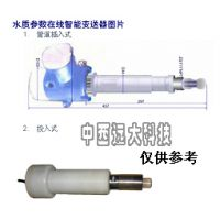 中西dyp 水质在线氯离子检测仪 型号:BY022-BDZ3-3200库号:M22340
