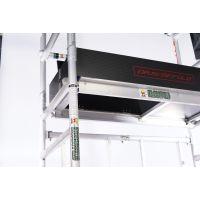广州腾达高空作业梯博士DR.LADDER安全便捷可以移动铝合金平台工程用梯
