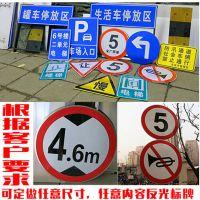 文字反光铝牌定做禁止吸烟标牌制作高档彩色交通警示标牌彩印