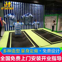 厂家加盟儿童大型蹦床定制 公园室内蹦床互动组合游乐投影蹦床