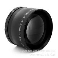 52mm 增距镜头2X倍 增距镜 相机附加镜头 倍增镜 尼康18-55 佳能