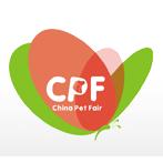 2017中国(武汉)国际宠物产业博览会