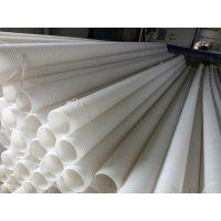 供应批发三维牌四川省专用100双壁打孔波纹管塑料