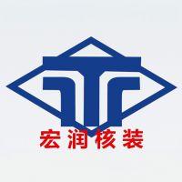 河北宏润核装备科技股份有限公司