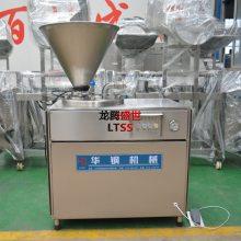 厂家直销30液压灌肠机肉制品加工设备