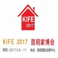 2017第七届中国(昆明)国际家居家具博览会