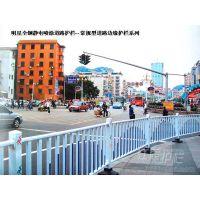 供应新疆安全栅栏, 道路防撞栏