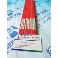 电梯电缆TVVBG36X0.75+1X1.5扁电缆上海标柔厂家直销