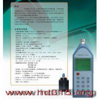中西(LQS特价)环境振动分析仪(含打印机) 型号:JH8HS6256库号:M319043