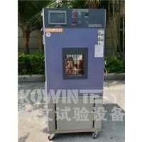 中山电路板恒温恒湿箱厂家 高低温试验箱