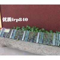 明源建材 供应保温隔热玻璃采光瓦 波纹加厚透明瓦玻璃钢瓦 江苏防腐采光瓦