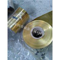 母料305 410mm C2680黄铜带 批发零售