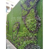 高质量 高品质 仿真绿植 仿真植物墙