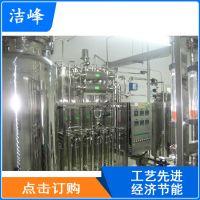 厂家直销实验室蒸馏水设备 蒸馏水制取设备 蒸馏水生产设备