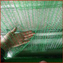 施工现场盖土网 盖土网生产 防尘网定做厂家