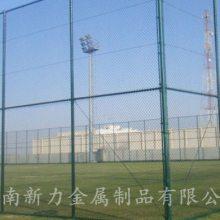定制 学校体育场勾花护栏围网 篮球场围网 优质选材质量可靠 河南新力