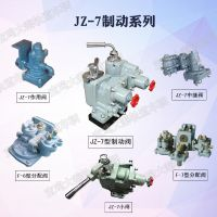 JZ-7型制动机 遮断阀 H6制动阀