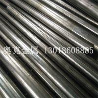 优特钢 S136 抚钢 供应s136esr塑胶模具钢 s136耐磨圆钢 抗腐蚀模具钢板材电渣重熔