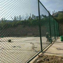 场地围栏网价格 球场围栏网 绿色铁丝网