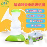 电动吸奶器 超静音简易pc迷你吸乳器 可oem定做