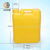 供应20L升塑料包装桶 20KG公斤洗洁精包装罐