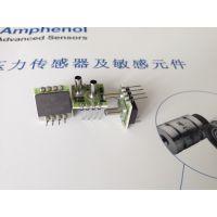 Amphenol Nova酿酒发酵设备压力传感器NPC-1210-015D-3S