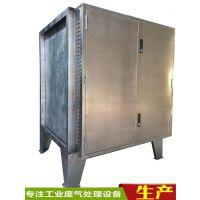 惠州油漆厂光催化氧化除臭设备工作原理惠州废气处理公司