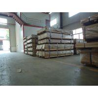 长春高端汽车及附属配件专用铝板-5052 6061合金铝板 特价专供 欢迎咨询
