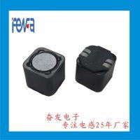 屏蔽式贴片绕线电感 大电流功率电感 免费提供样品
